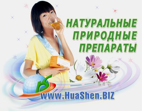 таблетки с чесноком от холестерина